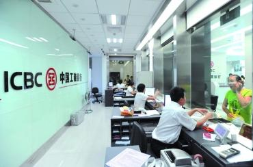 Госбанки Китая начали открывать кошельки для цифрового юаня всем желающим