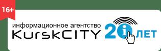 В Курске на улице Добролюбова ветром снесло декоративный шар