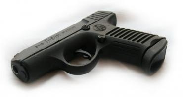 Пистолет П-96 «Эфа»: затерянный в песках времени