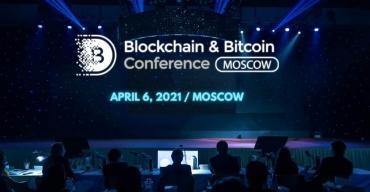 Blockchain & Bitcoin Conference Moscow 2021: представители госструктур на мероприятии