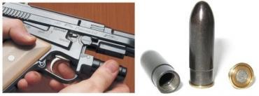 Нетипичные патроны: безгильзовые и реактивные