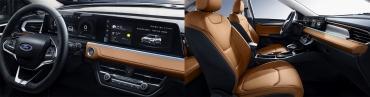 Седан Ford Escort омолодился для китайского рынка