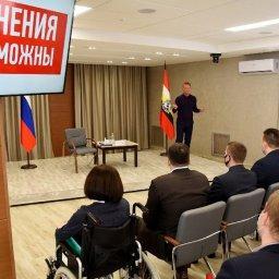 В Курской области проходит региональный конкурс управленцев «Лидер46»