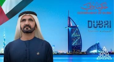 Саммиты AIBC и AGS Dubai по цифровым технологиям получили поддержку правительства Дубая