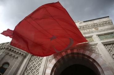 Центральный банк Турции запретил криптовалютные платежи