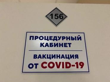Куряне смогут сделать прививку от коронавируса в выходные и праздничные дни