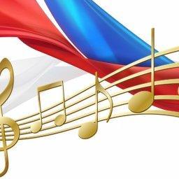 Курян приглашают к участию в онлайн-конкурсе военной и патриотической песни «День России!»