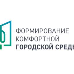 В Курской области стартовало голосование за выбор объектов благоустройства