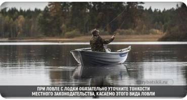 Когда открывается сезон рыбалки в 2021 году