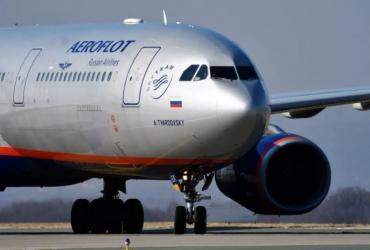"""Инвестиционный кейс """"Аэрофлота"""" завязан на динамике пандемии"""