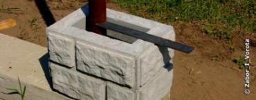 В чем преимущества заборных блоков и какие они бывают?