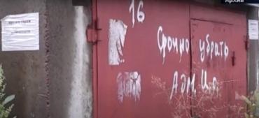 Курянам рассказали о способе бесплатного оформления участков под гаражи