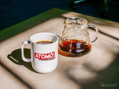 Кофе будущего без кофейных зерен (2 фото)