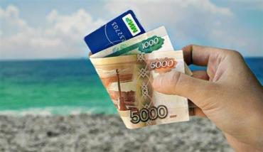 Программа туристического кешбэка позитивно влияет на спрос