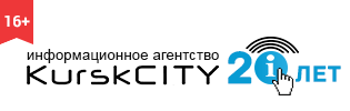 В Курской области начали вакцинацию от коронавируса 109 753 человека