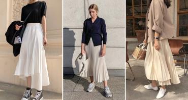4 модели юбок, которые сделают ваши ноги бесконечными