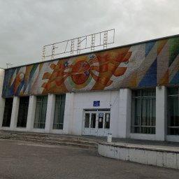 "Курян приглашают на ""Научную лужайку"""