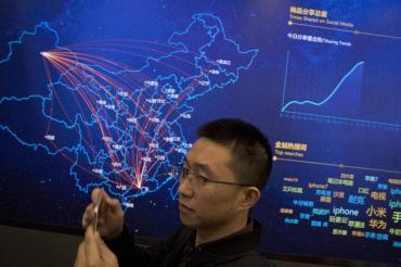 Китай запустил национальную блокчейн-платформу защиты авторских прав