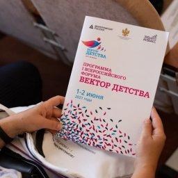 В Курской области применят лучшие социальные практики России