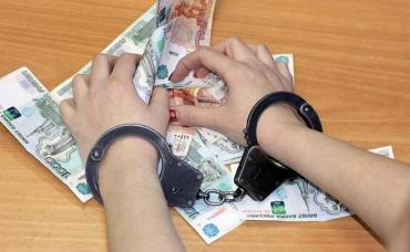 В Курской области бухгалтеры поселковой администрации похитили 1 млн рублей