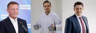 В Курской области список кандидатов от «Единой России» возглавили губернатор, бизнесмен и врач