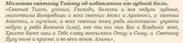 Народные приметы 29 июня, в день Тихона