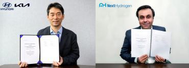 Hyundai создаст передовые электролизёры вместе с канадцами
