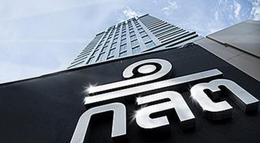 Регулятор Таиланда инициировал расследование против криптобиржи Binance