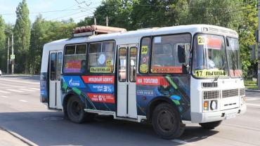 В Курской области выявили 158 нарушителей масочного режима на транспорте