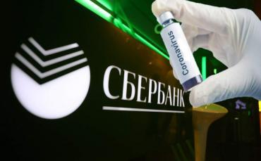 В Курском отделении Сбера вакцинировались 83% сотрудников