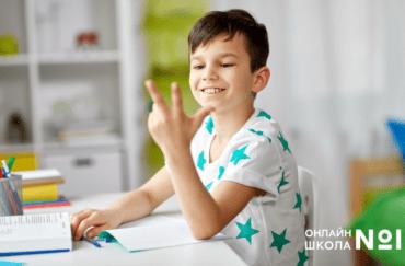 Экстернат и домашнее обучение