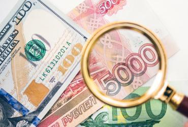 Каким будет курс рубля в сентябре