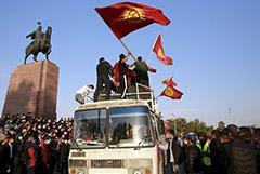 Первый президент Киргизии Акаев доставлен в Бишкек