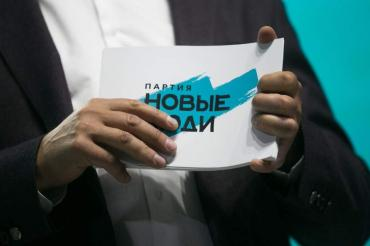 В Курской области партия «Новые люди» поддержала петицию за сохранение сельской школы