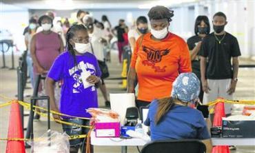 Пандемия COVID-19: В США коронавирус мог появиться раньше, чем в Китае