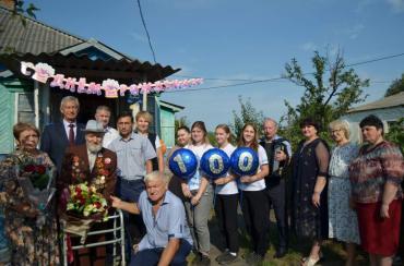 В Курской области ветеран отметил 100-летний юбилей