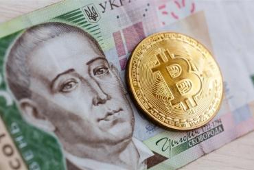 Украина готовится узаконить криптовалютные платежи и торговлю цифровыми активами