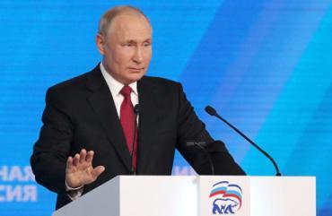 Путин заявил о недопустимости принуждения к вакцинации