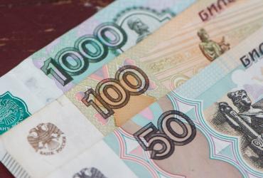 Главной угрозой рублю стали предвестники нового финансового кризиса