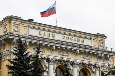 Банк России расширит запрет на использование криптовалюты