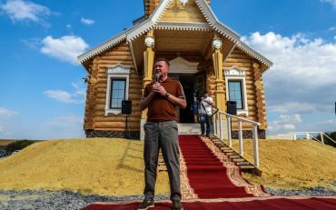 В Курской области рядом с водяной мельницей открыли Преображенский храм