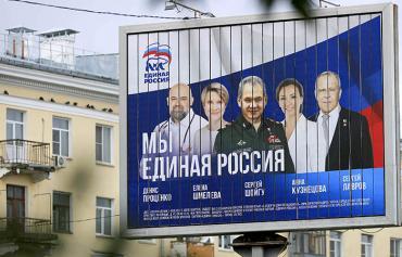 """""""Единая Россия"""" получает в Госдуме 324 депутатских мандата"""