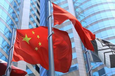 Китай причислил все криптообменные сервисы к незаконному бизнесу