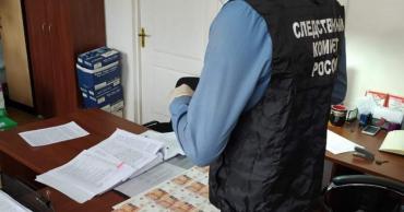 В Курске директор детского лагеря нелегально заработал на путевках более 1,8 млн рублей
