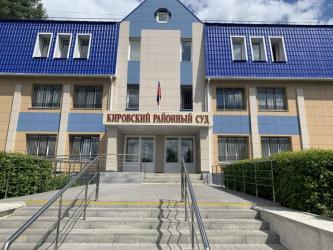 Курянина 23 дня незаконно держали под стражей в СИЗО Рязанской области