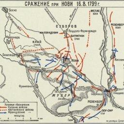 Чтобы помнили: битва при Нови. Самая трудная победа Суворова